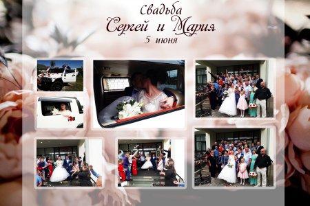 Свадьба в Куровском 5 июня 2021 года